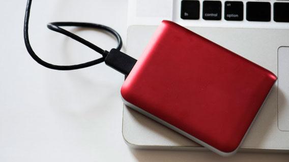 Ноутбук не видит переносной жесткий диск что делать мяч массажер купить в